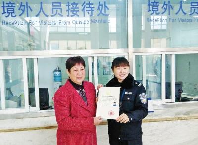 新闻频道--老人拥有外国血统 为照顾儿子申请恢复中国国籍