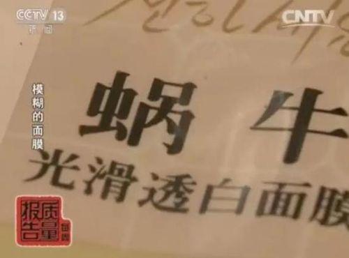 """广东抽检面膜频现""""面膜鸦片"""" 两周可让皮肤上瘾"""