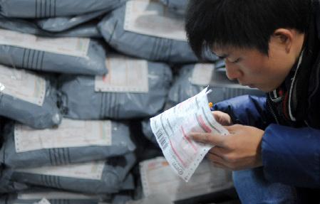 2016年中国快递量破300亿件 稳居世界第一
