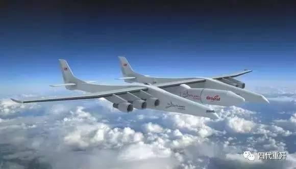 美国造世界最大飞机超越安