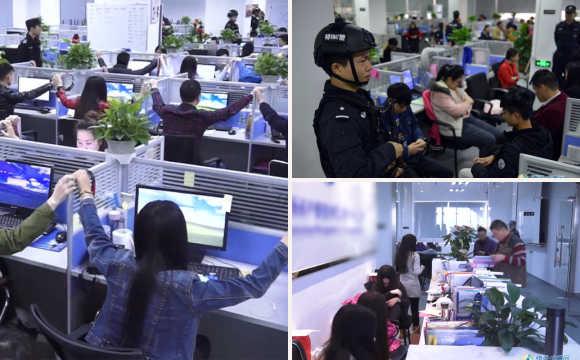 广东警方展开突击行动:一公司刚上班,员工全