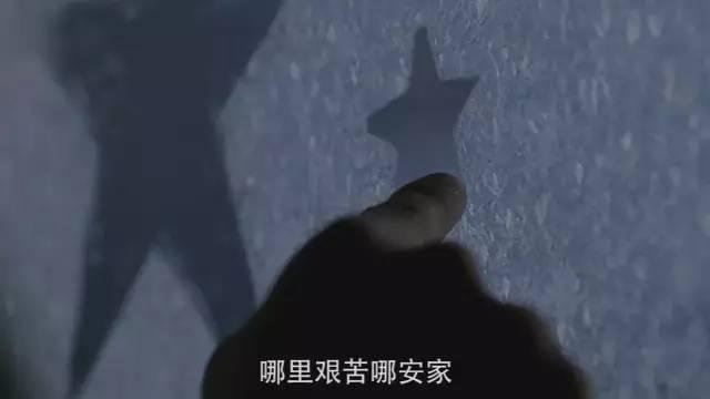 那一天,你告诉我一个温暖的祖国   那一天,你告诉我一个强大的中国