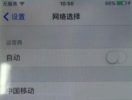 "iphone 7""无服务""可以免费维修?苹果客服:没那么简单!"