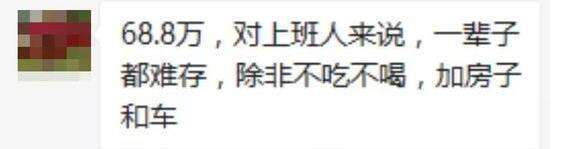 江西现天价彩礼68.8万!网友炸锅:这是要把家掏光