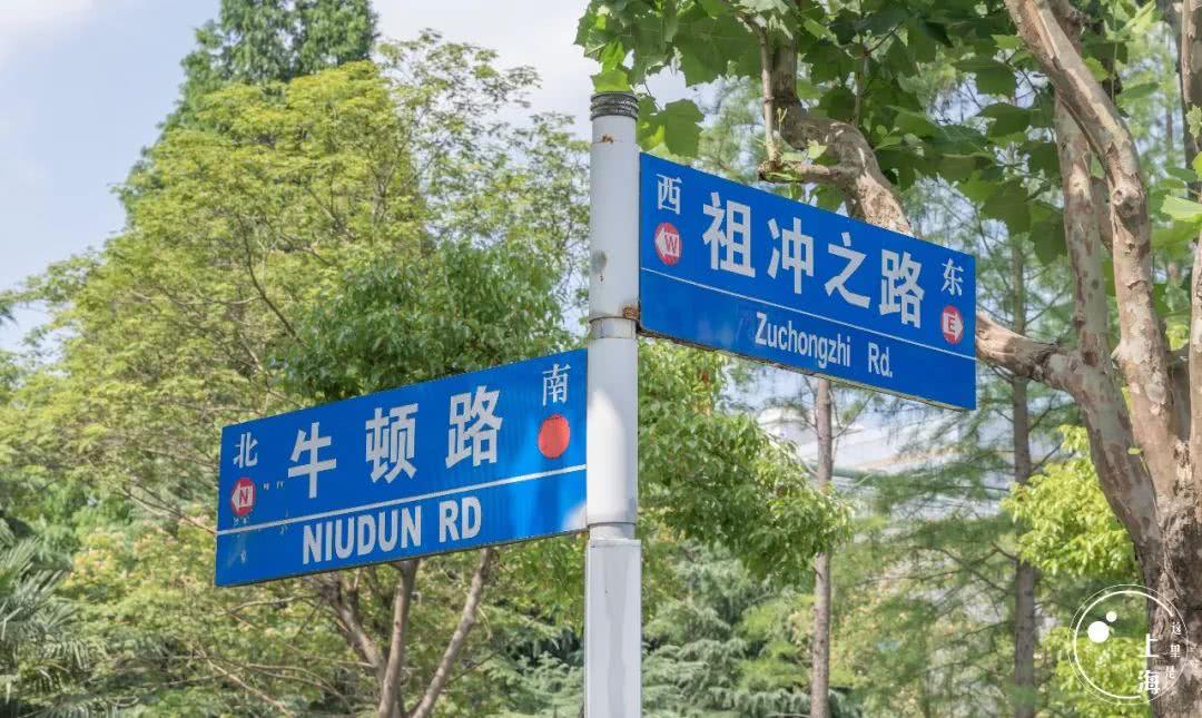"""结棍!""""中国的硅谷""""竟藏着上海宁不知道的生活气!疯狂PICK!"""