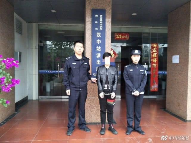 逃犯女扮男装被识破 汉中民警火眼金睛辨娘炮