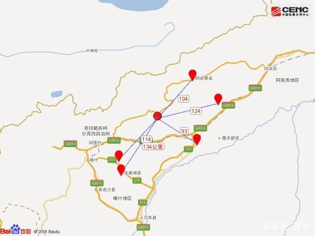 阿图什人口_城乡热点 新疆阿图什地震暂无人员伤亡报告