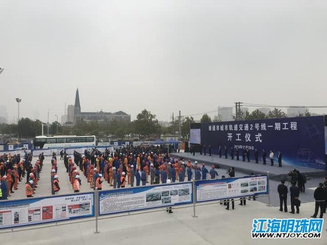 江苏南通抱紧上海,合作共建新机场,北沿江,沪通城际,通州湾!