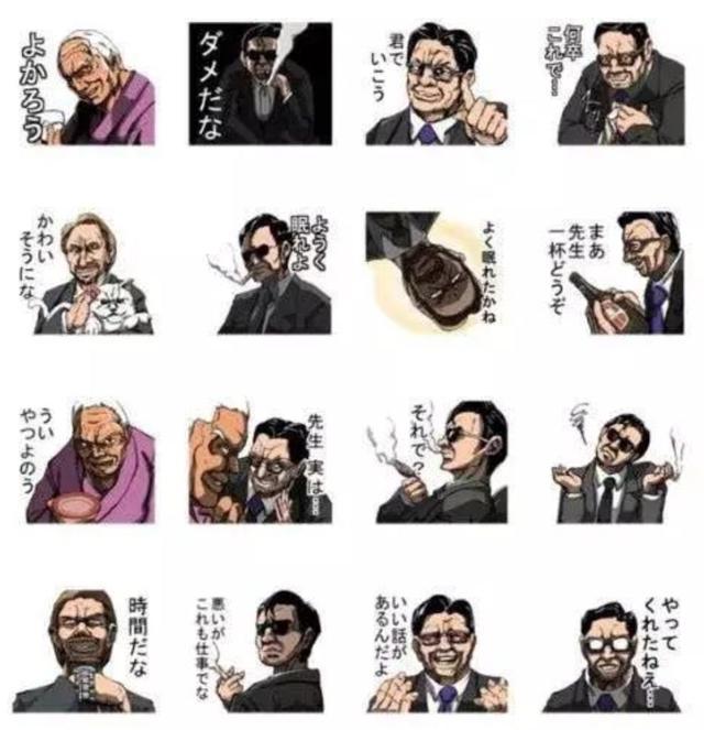 俄罗斯小哥潜入日本黑社拍头像!花300万内幕的字带群纹身搞笑图片图片