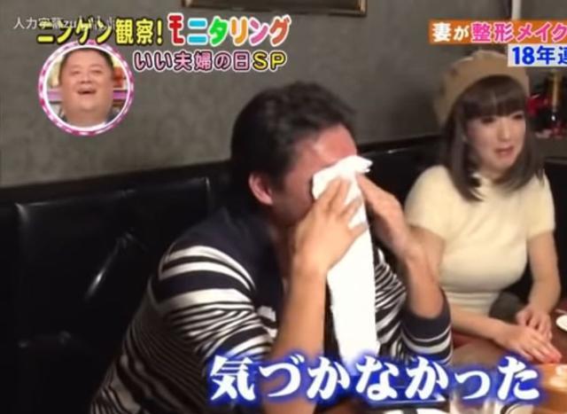 日本老公体罚老婆的故事_日本整容级化妆术,老公连结婚18年的老婆都没认出来!——上海 ...
