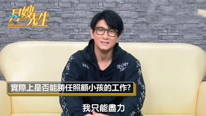 吴奇隆罕见露面,素颜新造型谈育儿经,透露刘诗诗预产期在五月