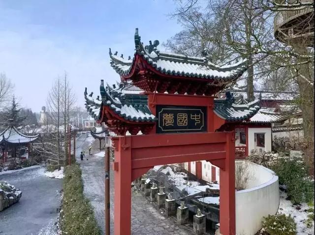 """美轮美奂!上海工匠花15年在比利时造了壹座""""天堂公园"""",源宗壹个""""中国梦"""""""