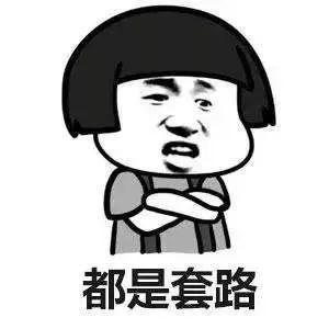 """【真皮说法】继""""茶叶妹妹""""""""支教美女""""之后,""""虫草姑娘""""上线了!"""