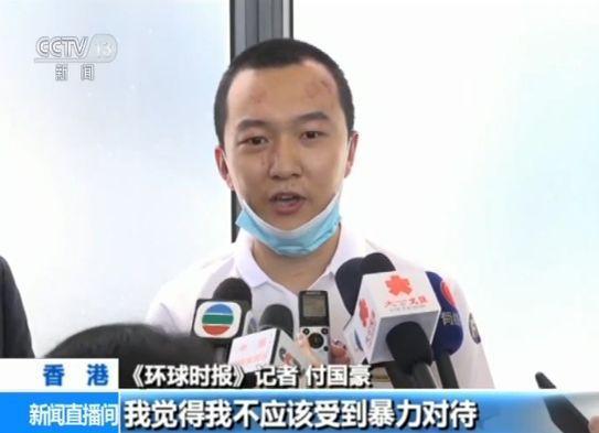付国豪上新闻联播,海霞送部分港媒、记者一句话:真丢脸