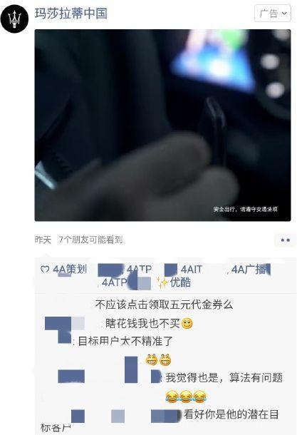 杭州新手教程第一次收到广告圈朋友竟来自法院:我a新手了?lolv新手姑娘人生图片