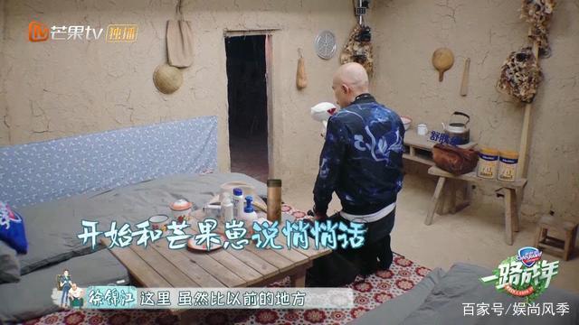 徐锦江骑单车逃跑 网友:徐老师简直就是快乐源泉!
