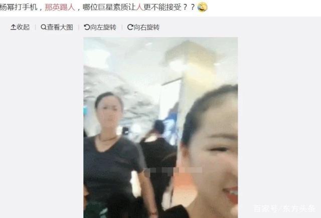 网曝那英准备离婚 称她接演《中国好声音》是为给老公还钱
