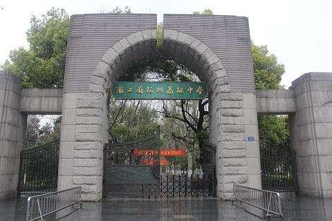 晴天霹雳!杭州女生课间坠亡,已排除刑事案件 父母不愿沟通