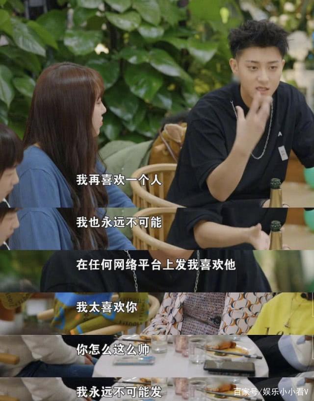 """黄子韬表白周杰伦 网友笑翻:难逃""""真相定律""""!"""