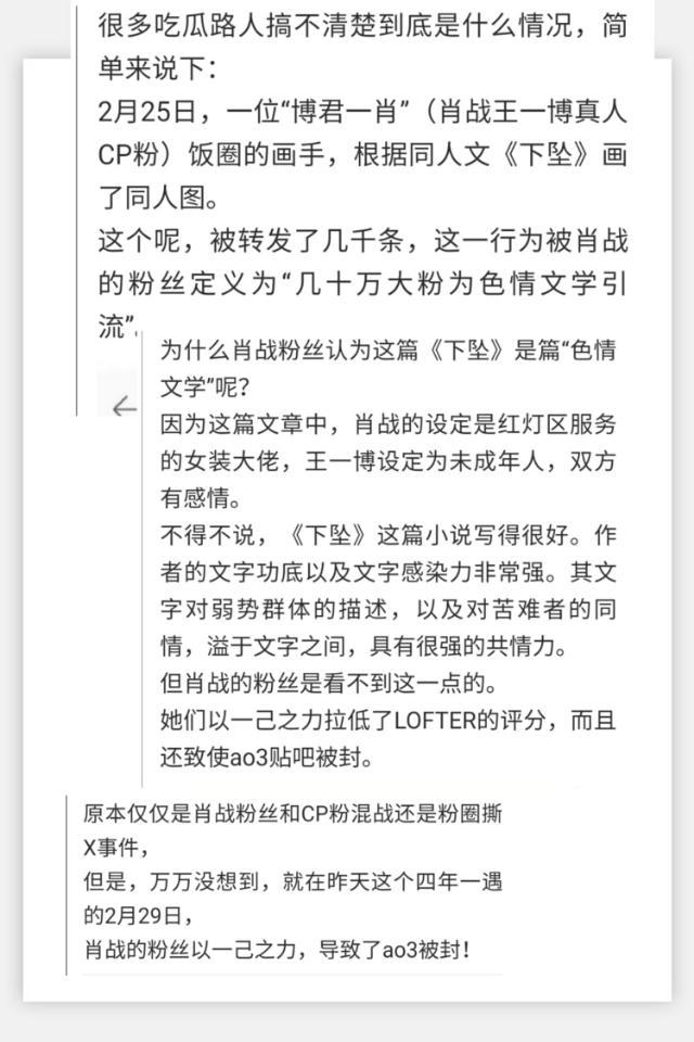 肖战工作室、后援会发文道歉,网友直呼:不接受
