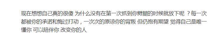 """遭呛""""想要毁掉他"""",周扬青霸气回应网友,直指罗志祥无改过可能"""