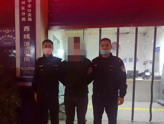 荒唐!一男子为逃单报假警谎称感染新冠,已被依法处行政拘留十日