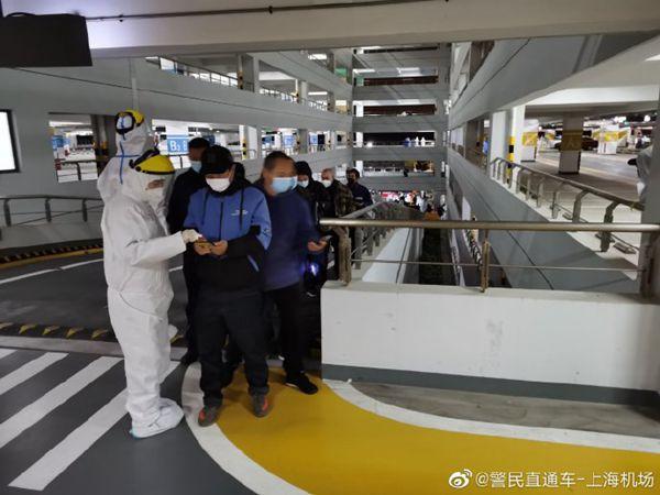 浦东机场相关人员连夜核酸检测 上海浦东机场风险高吗还能去吗?
