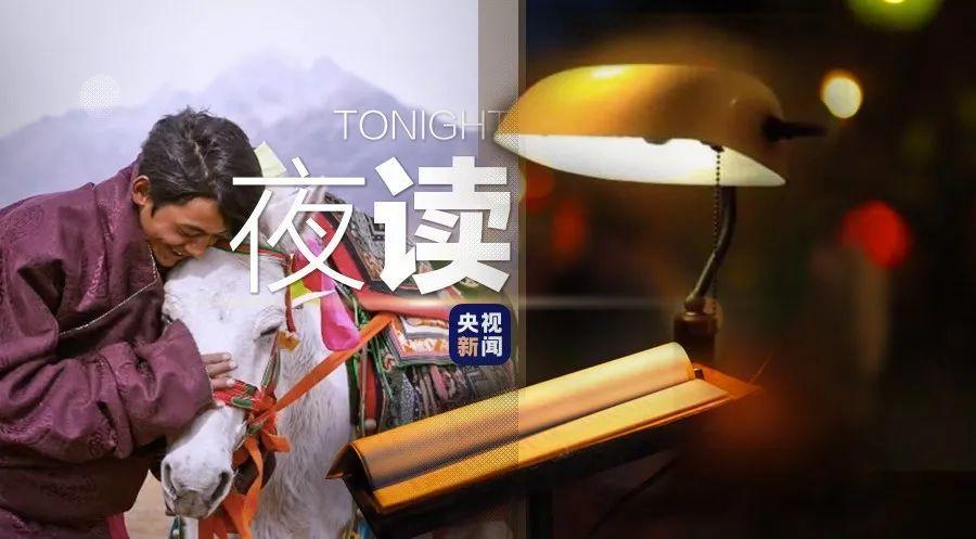 """《【星图注册平台】四川西藏CP锁死!""""甜野男孩""""丁真引发的一场连续剧,抢人大战还在继续》"""