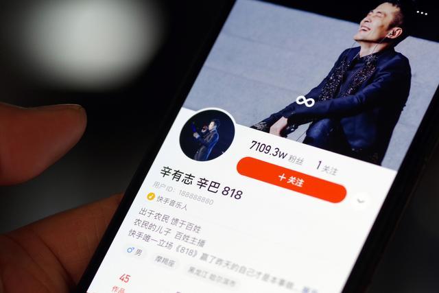 《【星图平台网】并未授权!宾利中国回应辛巴售卖宾利月饼:已开始启动调查》