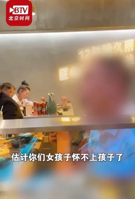 直播平台:嚣张!火锅店回应一女子劝阻抽烟被泼不明液体:对涉事门店进行5万元处罚