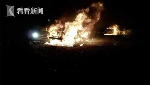 《【星图网上平台】庆幸不在店内!巴基斯坦一酒店爆炸,中国大使当天入住》