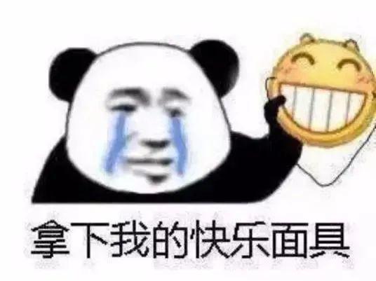 《【星图平台网】云南阿姨吃菌中毒 病床上抓老鼠 每年都上演大型迷惑现场》