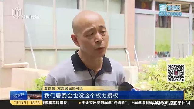 震怒!❗️❗️群租房东向女记者连挥三拳,推搡摄像师,警方深夜通报:刑拘