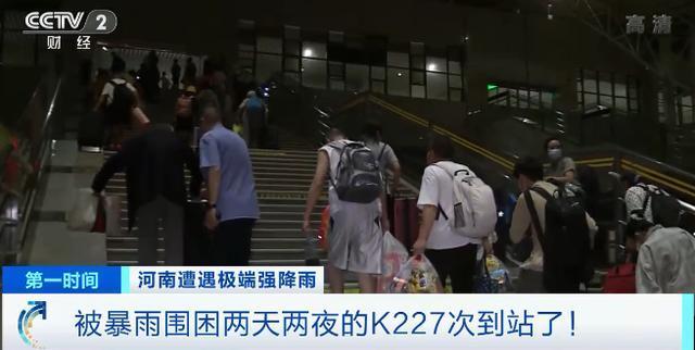 被困两天两夜的K227次到站了 断电断水厕所全满车