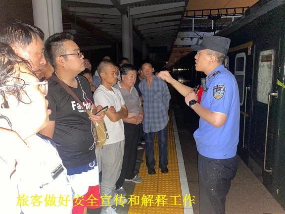 K599次列车撤回途中再困新乡 网友:中华民族在多