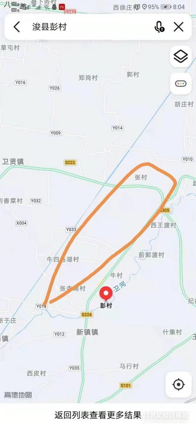 《【星图平台官网】危险!媒体:卫河鹤壁段决堤,有村民被围在河堤上》