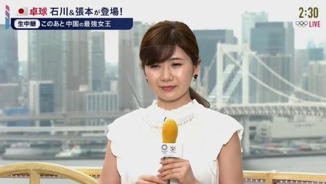 《【星图平台官网】福原爱解说每天赚100万日元 乒乓球在日本的重视程度非同一般》