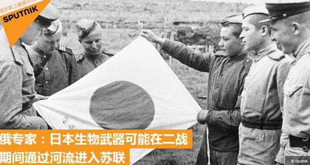 《【星图代理平台】731曾向中国战俘发病菌污染面包 感染者都在抽搐中死去》
