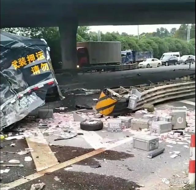 《【星图平台官网】悲剧!江苏宜兴一货车和运钞车相撞致2死,警方通报》