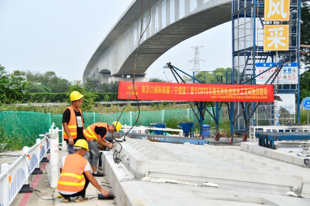 好消息!未来建成后上海前往这些地方时间缩短!(图1)