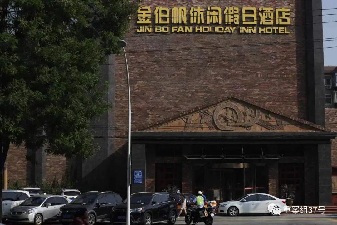 ▲吴迪实际控制的金伯帆酒店长期组织卖淫。