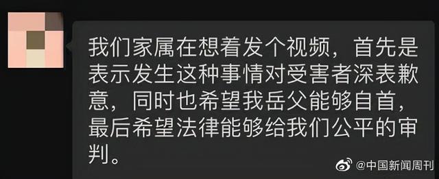 一品2品尚平台注册莆田刑案嫌犯家属劝其自首 期望法律能对此给予公平审判