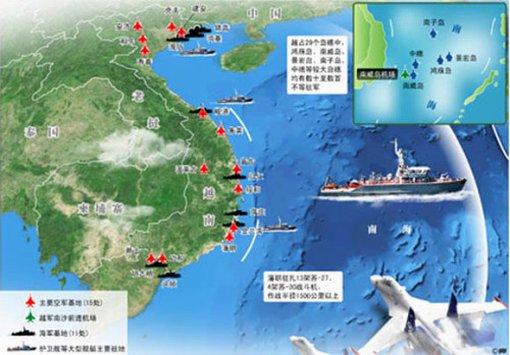海洋局:越南将西沙南沙纳入主权范围违背史实_