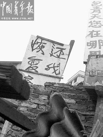 望海潮(拆错了?) - 任华 - 任华