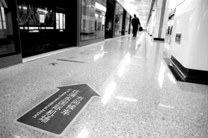 """在广兰路站看到,该站台的结构为""""一岛一侧"""",明天启用的是""""岛式站台"""""""