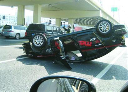车辆定损需要带什么材料 法律知识|华律网