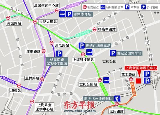 上海轨交11号线路图图片大全 上海地铁线路图 上海轨交线路图片