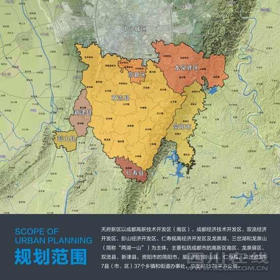 天府新区总体规划出炉 圈定3市7县1578平方公里图片