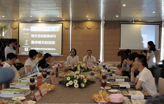 2012上海国际室内设计师沙龙成功举办 简一大理石瓷砖 简高清图片