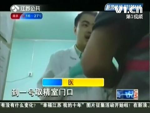 上海热线新闻频道-- 网友发帖抱怨医院孕检厕所